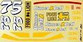 1991 Joe Ruttman Dinner Bell Food Lion JNJ #226  780