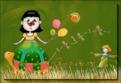 Animation68sdphdayjaneann