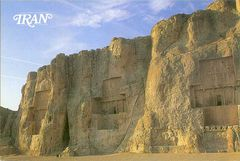Iran - Naqsh-e Rustam Rock Carving