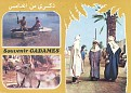 1986 GHADAMES 2