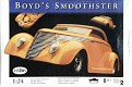 smoothster boxart