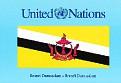 03- Brunei Darussalam Flag