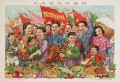 89 Chinese History in Pictures 83
