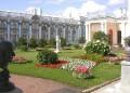 Висячий сад - the Hanging Garden