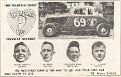 FS 1957 Bill Latham Grayson Rose ad
