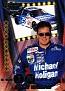 2000 High Gear #67