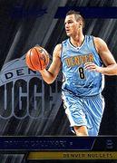 2015-16 Absolute Basketball #032 (1)