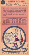 1969-70 Topps #03 (2)