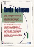 1992-93 Hoops #335 (2)