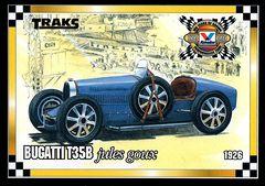 1995 Traks Valvoline #032 (1)