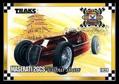 1995 Traks Valvoline #045 (1)