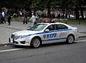 NY - NYPD 2010 Ford Fusion Hybrid Maas