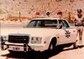 Arizona Highway Patrol