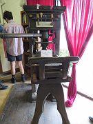 International Printing Museum09