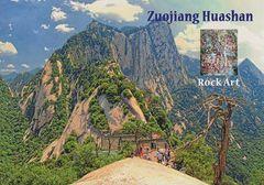 China - Zuojiang Huashan SP