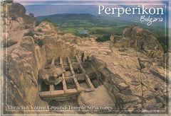 Bulgaria - Perperikon Rock Carving