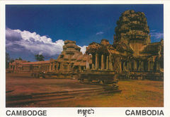 Cambodia - Angkor (World's Largest Temple)