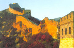 China - Great Wall (World's Largest Wall)