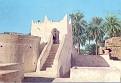 1986 GHADAMES 1