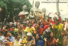 Bangladesh NC