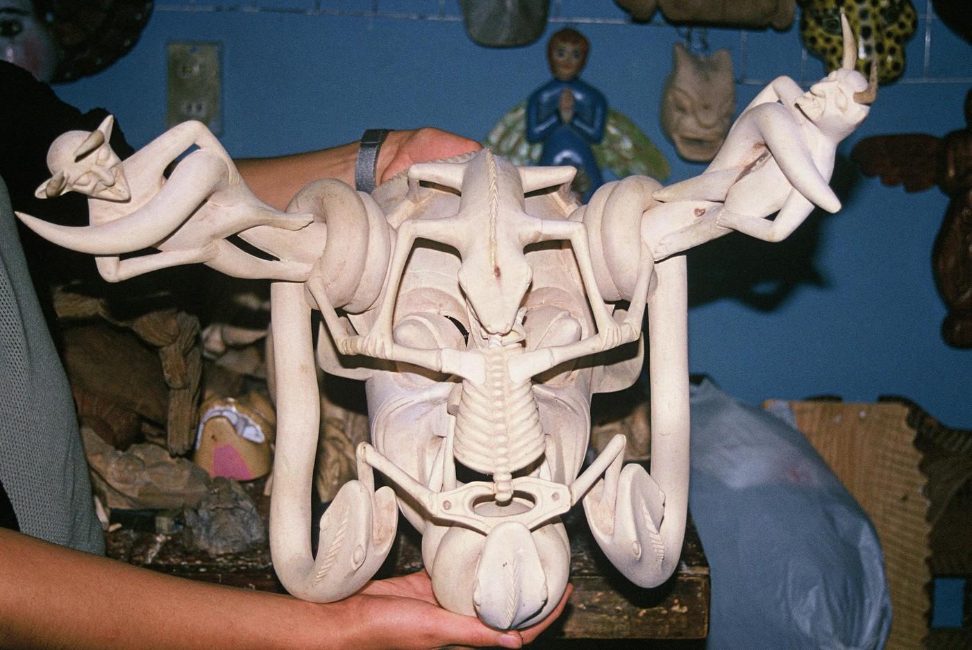 I inna maska